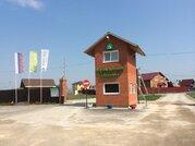 Участок 41 км от МКАД, около станции Бронницы - Фото 1