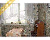 Продажа 2-комнатной квартиры на ул. Щорса, 8к1 - Фото 5