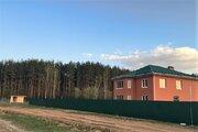 Продажа коттеджей в Чеховском районе