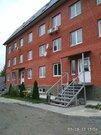 Продаётся 3-х комнатная квартира - Фото 1