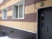Продаю однокомнатную квартиру на Нагатинской - Фото 1
