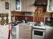 Однокомнатная квартира на Осеннем бульваре 18к2 на продажу - Фото 1