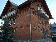 Отличный дом с земельным участком! - Фото 1