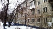 Продажа квартиры, Нижний Новгород, Героев пр-кт.