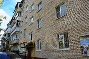 Трехкомнатная квартира в центре г. Балабаново