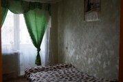 Продажа квартиры, Иркутск, Ул. Лыткина - Фото 1