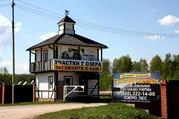 Продаю земельный участок 10 сот. д.Стариково 120 км Новорижское шоссе - Фото 1