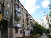 Предлагаю 2 комнатную квартиру в центре, Купить квартиру в Воронеже по недорогой цене, ID объекта - 321579455 - Фото 1