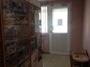 Продаю Готовый Бизнес.Аптека в г.Серпухов. - Фото 2