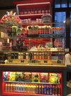 Магазин сладостей м.Улица 1905 года