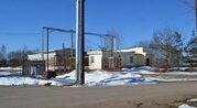 Продается имущественный комплекс Удомля, Продажа производственных помещений в Удомле, ID объекта - 900301282 - Фото 3