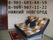 Квартира на час, часы , короткий срок у ж/д Вокзала - Фото 2