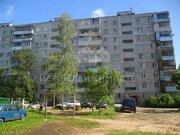 Продается 3-к Квартира ул. Набережная - Фото 1