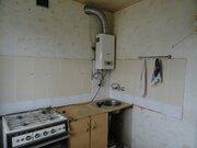 3 комнатная квартира в центре Серпухова - Фото 3