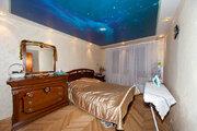 Продажа трехкомнатной квартиры в Коньково - Фото 4