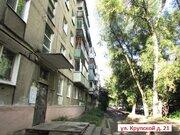 Продается 3 комнатная квартира брежневка ул.Крупской - Фото 1