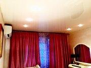 Квартира с дорогим ремонтом, 3 комнаты, идеальное расположение. - Фото 1