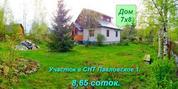 Дом 100 м/кв на участке 11 сот. в Павловске. СНТ павловское1 - Фото 1