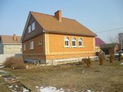 Отличный дом в центре города Воскресенск - Фото 1