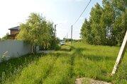 Продажа участка, Ваулово, Чеховский район - Фото 1