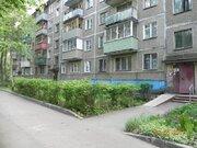 Двухкомнатная квартира по проспекту Кирова - Фото 1