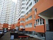Продажа квартиры, Краснодар, Ул. Зиповская - Фото 4