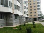 Квартира в г. Московском - Фото 4
