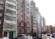 Купить квартиру в Серпухове недорого. - Фото 1