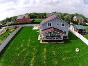 Продается новый дом на берегу реки - Фото 3