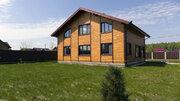 Новый жилой дом 210 кв.м. по Симферопольскому напавлению - Фото 3