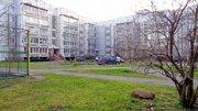 Купить крупногабаритную квартиру - Фото 4