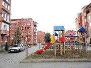 3 к.кв. - ул.Леонова - Фото 1