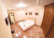 Продам 1-но комнатную квартиру 48 кв.м, в Москве, мкрн. Родники д.9. - Фото 3