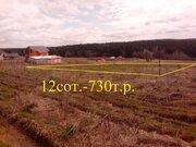 Земельный участок в черте города почти даром - Фото 1