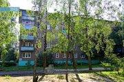3 комнатная квартира в гор. Воскресенск за 2 000 000 руб. - Фото 1
