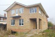 Продам дом 265кв.м. с участком 12 соток - Фото 1