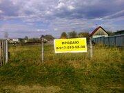 Продажа участка, Татищево, Дмитровский район - Фото 1