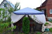 Дом г. Пушкино, ул. Кавезинская, на 7 сотках земли населенных пунктов - Фото 3