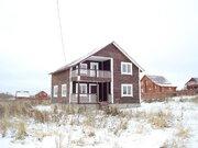 Дом 160 кв.м, Участок 23 сот. , Ярославское ш, 75 км. от МКАД. - Фото 1