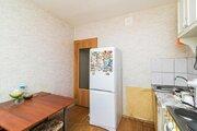 Продам 3-к квартиру, Москва г, Рождественская улица 21к1 - Фото 2