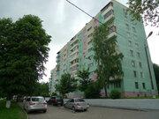3 кв. по ул. Ленина 59 (р-н парка Мира). - Фото 1