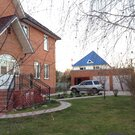 Продажа участка с домой - Фото 2