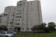 Продажа квартиры, Конаково, Конаковский район, Набережная Волги - Фото 1
