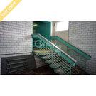 Продажа 2-х комнатной квартиры Братеево - Фото 2