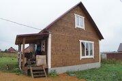 Объявление №3171 Звоните прямо сейчас! Продается жилой дом 90 кв.м - Фото 1