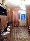 2-ка Воскресенск 5 мин от ж/д станции 54кв.м - Фото 1