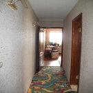 3-комнатная квартира, Серпухов, улица Новая - Фото 3