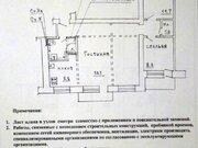 Продажа трехкомнатной квартиры на проспекте Циолковского, 25 в .