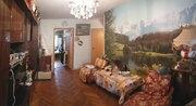 Продаю 3-Х комнатную квартиру В тихом московском дворе - Фото 1
