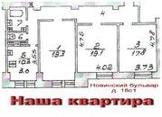 Продажа 3-комнатной квартиры, Москва, Новинский б-р, 18стр1 - Фото 4